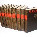MIHAIL ŠOLOHOV Izabrana dela 1-9 komplet