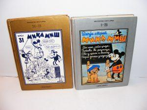 Biblioteka Nostalgija MIKA MIŠ I-II