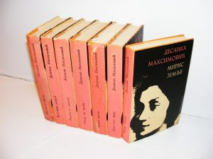 esanka Maksimovic Sabrana dela 1-7 komplet
