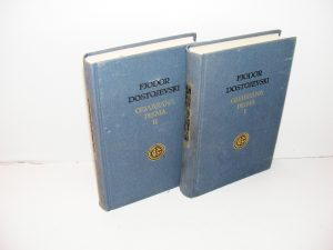 Odabrana pisma 1-2 Fjodor M. Dostojevski