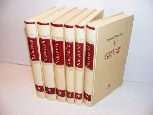 Biblioteka Crna Gora 1-6 CID Podgorica