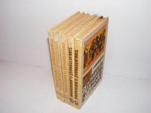 Biblioteka Legende o junacima 1-5
