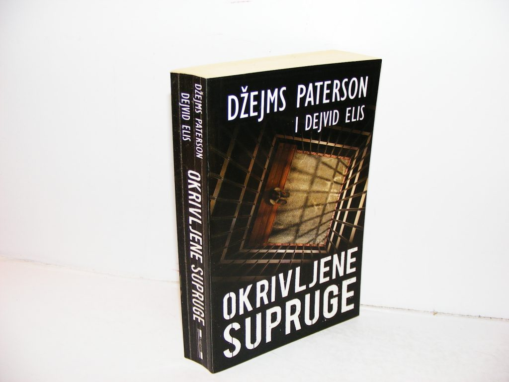 OKRIVLJENE SUPRUGE Džejms Paterson i Dejvid Elis