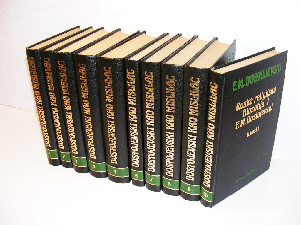 Dostojevski kao mislilac 1-10 komplet