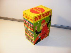 Bajke u slici 1-6 komplet sa kutijom, Marija Paskval