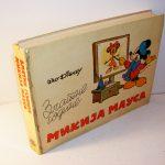 Zlatne godine Mikija Mausa Walt Disney Biblioteka Klasici stripa, Forum Novi Sad 1980 godine, prvo izdanje,tvrd povez,veliki format,320 strana. Neznatno oštećenje poveza. UNUTRAŠNJOST VEOMA OČUVANA veliki format