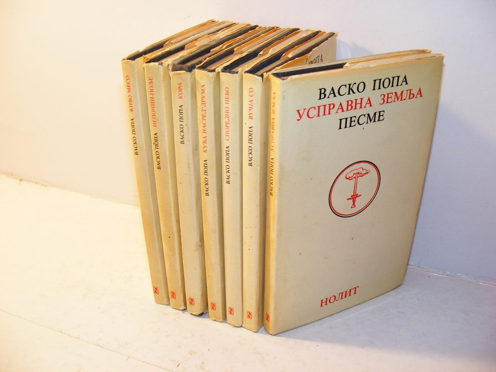 Vasko Popa Sabrana dela 1-7 komplet