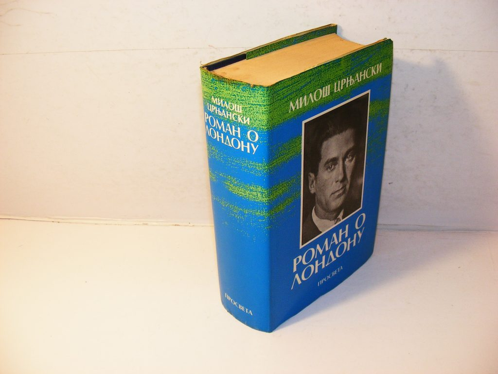 Roman o Londonu Milos Crnjanski