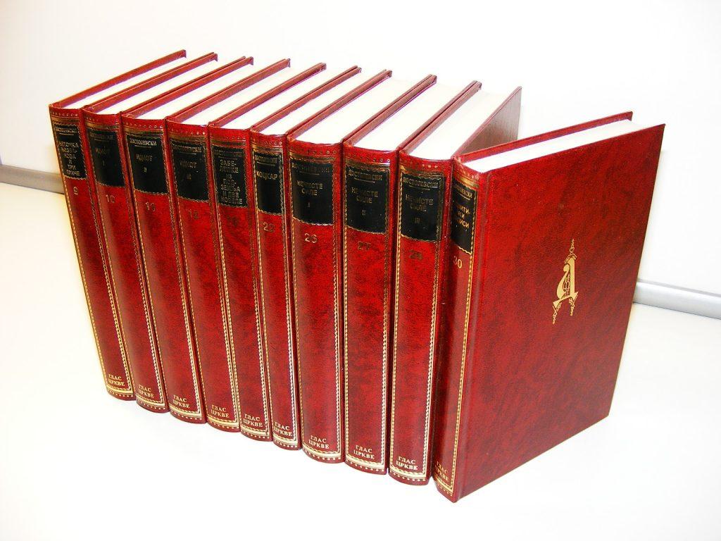 Dostojevski Glas crkve 10 knjiga iz Izabranih dela